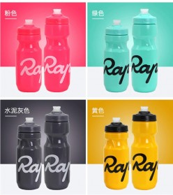 Rapha Botol Minum Sepeda Squeezable Cycling Bottle 710ml - RP301 - Gray - 4