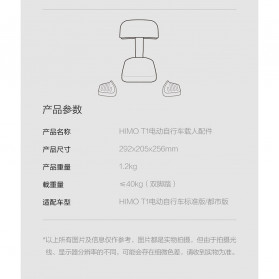 Xiaomi Kursi Belakang Sepeda Back Cushion Backrest + Rear Pedal for Xiaomi Himo T1 - Black - 7