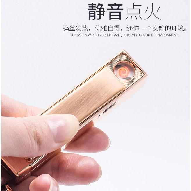 ... Remax Korek Api USB Elektrik - RT-CL01 - Black - 4 ...
