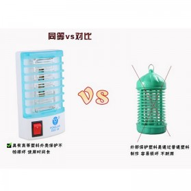 ISHOWTIENDA Mosquito Killer Night Lamp 4 LED - VT-888 - Green - 9