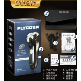 Flyco Speed-XL 3 Electric Shaver Pisau Cukur Elektrik - FS361 - Black/Silver - 4