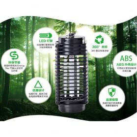 Xingli Lampu Pembasmi Nyamuk - XL-218 - Black - 5