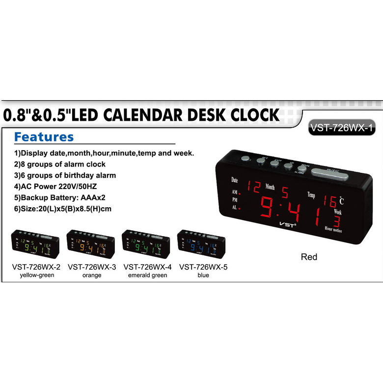 Mold Date St moreover IP surveillance besides Burglar Alarm Using Transistor as well Digital Letters Font furthermore 84 Timer Countdown. on led alarm clock