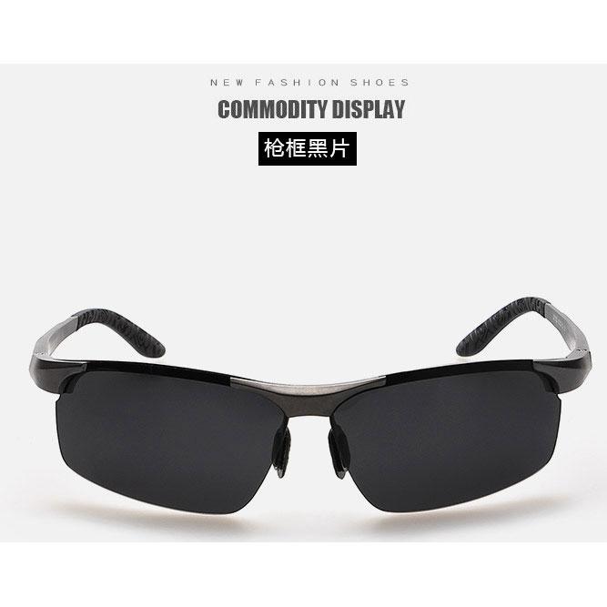 ... Kacamata Hitam Polarized Magnesium Sunglasses untuk Pria   Wanita -  2102 - Black Black ... fdec6c1301