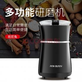 PINK BUNNY Penggiling Kopi Bumbu Kering Spice Coffee Grinder Elektrik - CX-702 - Black - 3