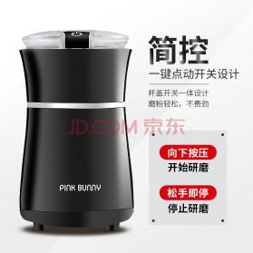 PINK BUNNY Penggiling Kopi Bumbu Kering Spice Coffee Grinder Elektrik - CX-702 - Black - 4