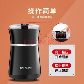 PINK BUNNY Penggiling Kopi Bumbu Kering Spice Coffee Grinder Elektrik - CX-702 - Black - 7