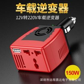Power Car Inverter 75W 220V AC EU Plug with USB Charger 0.5A - Black/Red