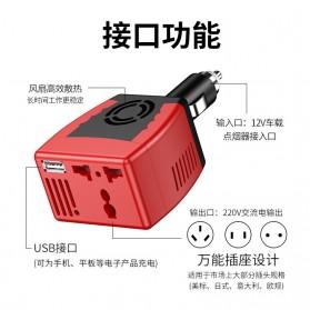 Power Car Inverter 75W 220V AC EU Plug with USB Charger 0.5A - Black/Red - 2