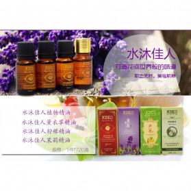 QianQiuMingYue Minyak Aromatherapy Essential Fragrance Oil Botanical 10ml - RH-29 - 3