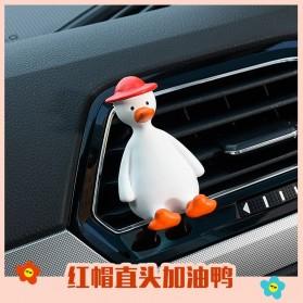 Aimocar Dekorasi Mobil Car Air Vent Clip Model bebek - A001 - Red/White