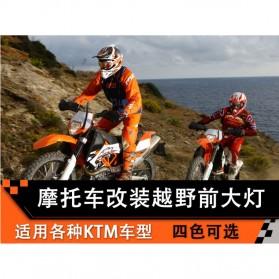 POWERZONE Lampu Pengganti Motorcycle Headlight Headlamp H4 12V 35W For 2017 18 KTM - HF001 - Black - 6