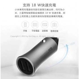 Xiaomi Mi Car Charger Dual USB QC3.0 18W - CC05ZM - Silver - 2
