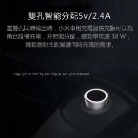 Xiaomi Mi Car Charger Dual USB QC3.0 18W - CC05ZM - Silver - 3
