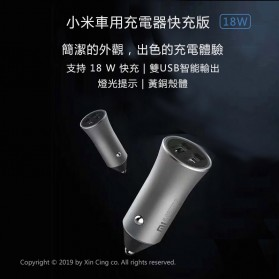 Xiaomi Mi Car Charger Dual USB QC3.0 18W - CC05ZM - Silver - 4