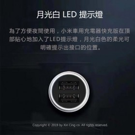 Xiaomi Mi Car Charger Dual USB QC3.0 18W - CC05ZM - Silver - 6