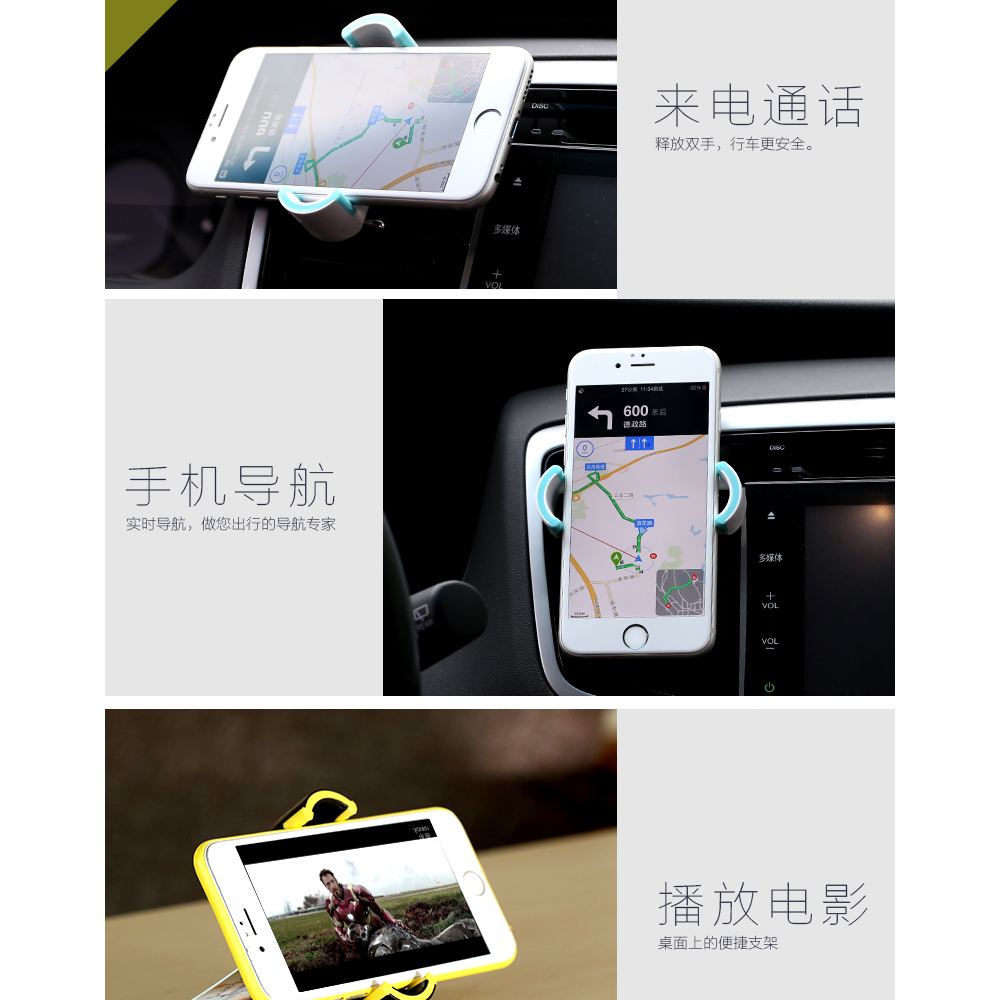 Remax Air Vent Universal Car Holder for Smartphone - RM-C17 -