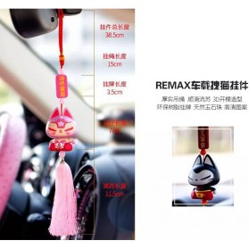Remax Zhuaimao Car Decoration Pendants Hanging Figure - Model 4 - 3