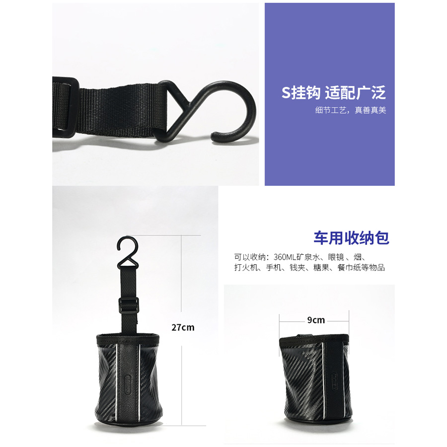 Remax Car Storage Bag - CS-001 - Black - 5