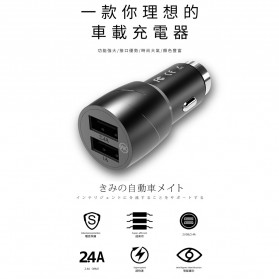WK Cat King Charger Mobil 2 USB 2.4A - WP-C10 - Black - 3