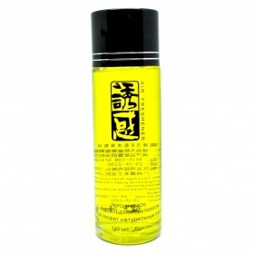 Liquid Refill Perfume Aromatherapy for Car - Yellow
