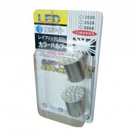 Lampu Rem Mobil LED 1156 BA15S SMD 3014 2 PCS - White - 7
