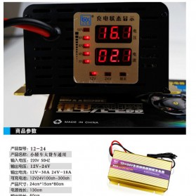 Charger Aki Mobil Motor 12V/30A 24V/18A - Golden - 3
