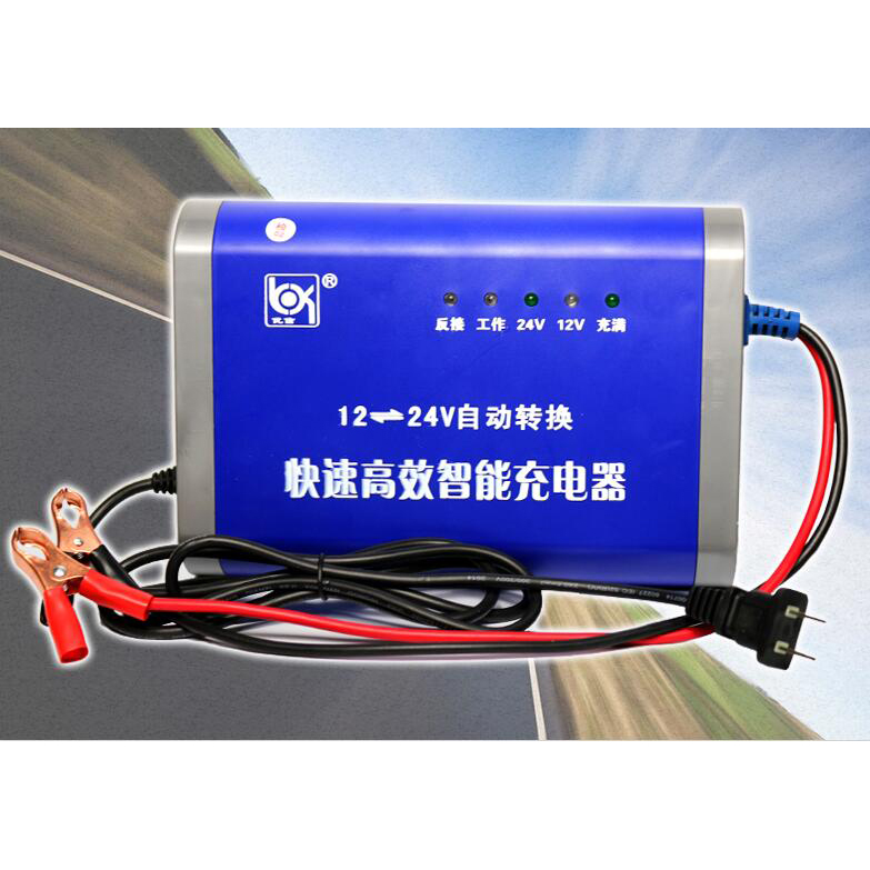 Charger Aki Mobil Motor 12-24V 10A - Blue - 1