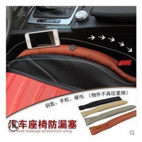 Car Seat Gap Filler Pembatas Tempat Duduk Mobil - Q162 - Beige