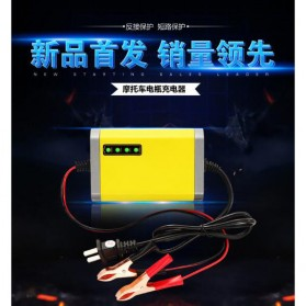 Taffware Charger Aki Motor 12V 2A with LED Indicator - FBC1202D - Yellow - 9