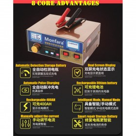 MONFARA Charger Aki Mobil Lead Acid Smart Battery Charger 12V24V 6-400AH - MF-3S - Golden - 5