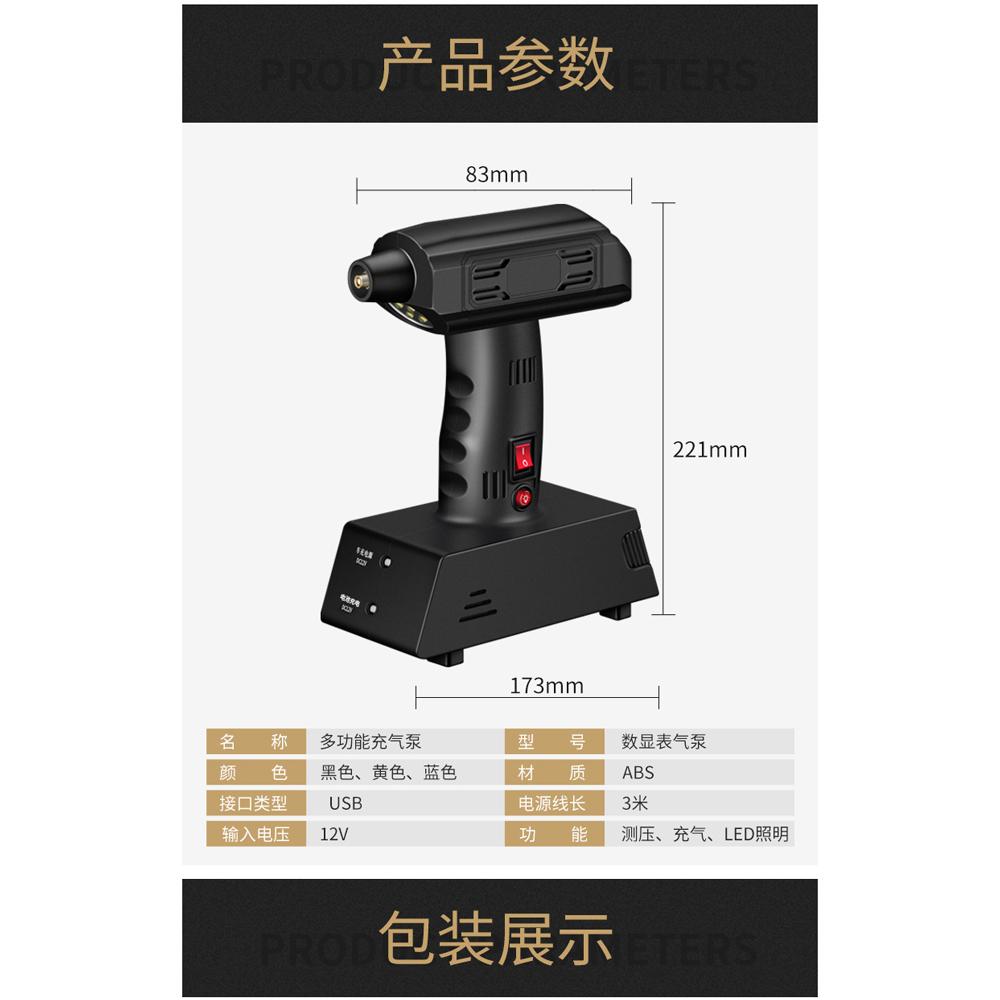 Pompa Angin Ban Mobil Portable Digital Pump Air Compressor 12v 150 Listrik Car Psi Cqb 002