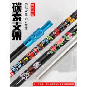 Zhanjiang Joran Pancing Carbon Fiber Fishing Rod 2.4 Meter - ZHN02 - Black - 3