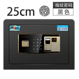 Foorsun Brankas Safe Deposit Box Password Fingerprint 25cm - PS-025 - Black
