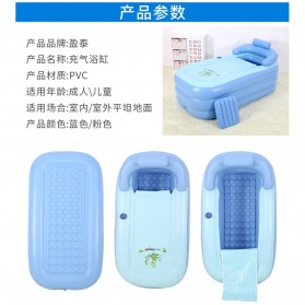 Intime Bak Mandi Angin Inflatable Bathtub Portable 160 x 84 x 75 cm with Pompa - WL-XX4 - Blue - 4