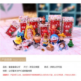 AVEN RABBITS Gatcha Mistery Box Surprise Figurin Blind Box Anime Figures - Y89 - Multi-Color - 2