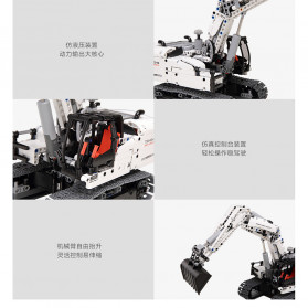 Xiaomi MITU Building Block Toy Mainan Truk Excavator - GCWJJ01LQL - White - 8