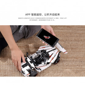 Xiaomi MITU Smart Building Block Toy Mainan Remote Control Mobil Balap - GLSC01IQI - White - 9
