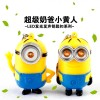 Dispecable Me Minion Keychain LED Eye - Two Eye Minion / Gantungan Kunci Minion - Yellow