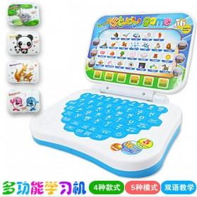 Mainan Anak Belajar Bahasa Inggris & Mandarin Toys - A101 - Multi-Color
