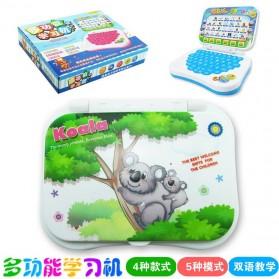 Mainan Anak Belajar Bahasa Inggris & Mandarin Toys - A101 - Multi-Color - 2