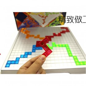 Blokus Table Glide Gladiator Chessboard - 2789 - 3