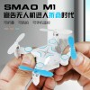 AR Drone / Quadcopter / Helicopter - Popular Product