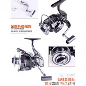 DEBAO Reel Pancing BM3000 12 Ball Bearing - Silver - 7