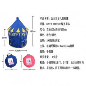 ROXPORT Tenda Bermain Anak Model Castle Kids Portable Tent - KTH78 - Blue - 9