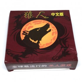 Warewolf Card Board Game - Chinese Version - 3