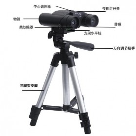 Teropong Binocular 8x Magnification HD Night Vision with Tripod Stand - Black - 2