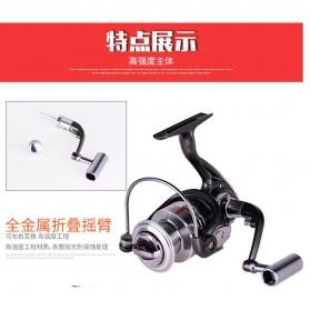 Debao Reel Pancing FK3000 13+1 Ball Bearing - Black - 4