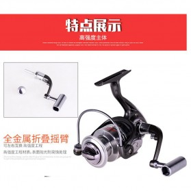 Debao Reel Pancing FK5000 13+1 Ball Bearing - Black - 4