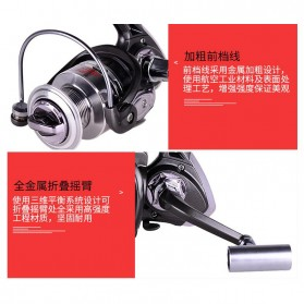 Debao Reel Pancing FK5000 13+1 Ball Bearing - Black - 7